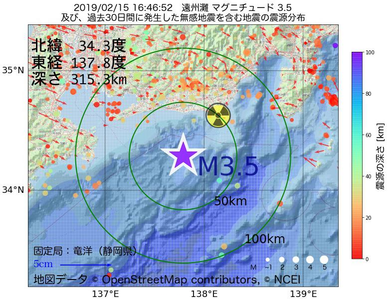 地震震源マップ:2019年02月15日 16時46分 遠州灘でM3.5の地震