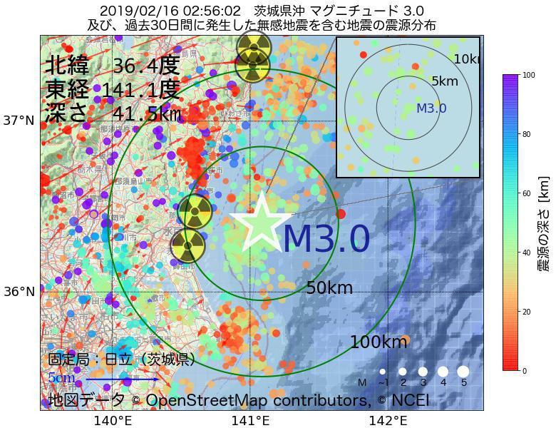 地震震源マップ:2019年02月16日 02時56分 茨城県沖でM3.0の地震