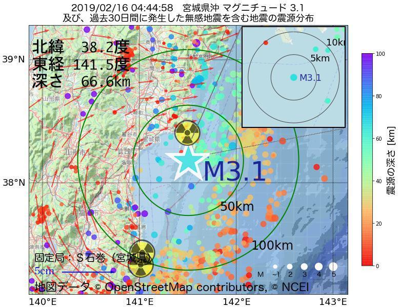 地震震源マップ:2019年02月16日 04時44分 宮城県沖でM3.1の地震
