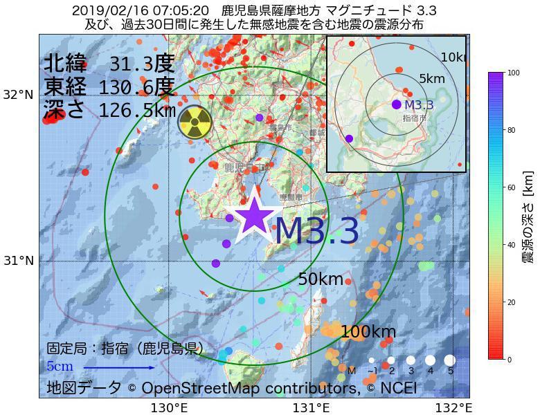 地震震源マップ:2019年02月16日 07時05分 鹿児島県薩摩地方でM3.3の地震