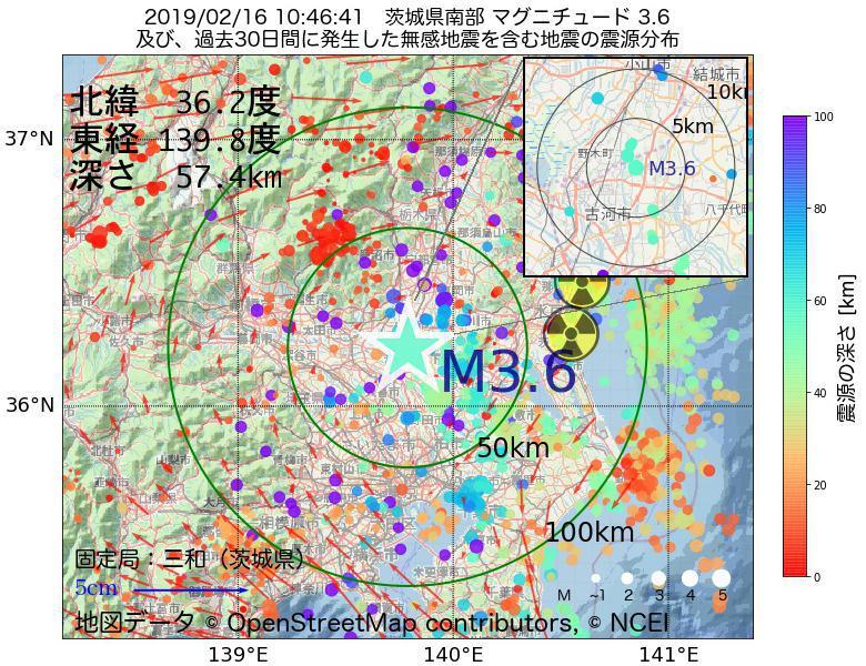 地震震源マップ:2019年02月16日 10時46分 茨城県南部でM3.6の地震