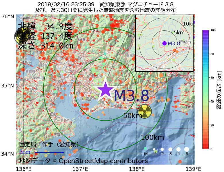 地震震源マップ:2019年02月16日 23時25分 愛知県東部でM3.8の地震