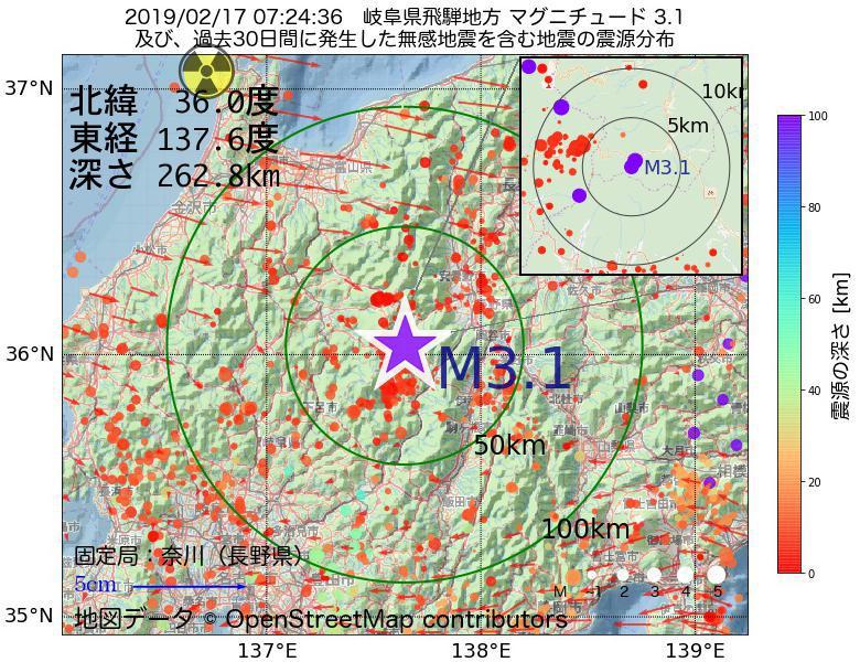 地震震源マップ:2019年02月17日 07時24分 岐阜県飛騨地方でM3.1の地震