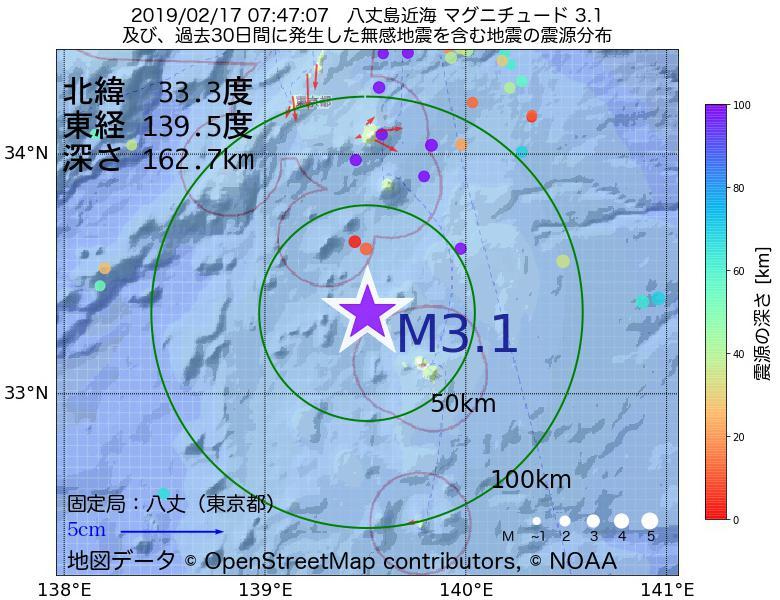 地震震源マップ:2019年02月17日 07時47分 八丈島近海でM3.1の地震