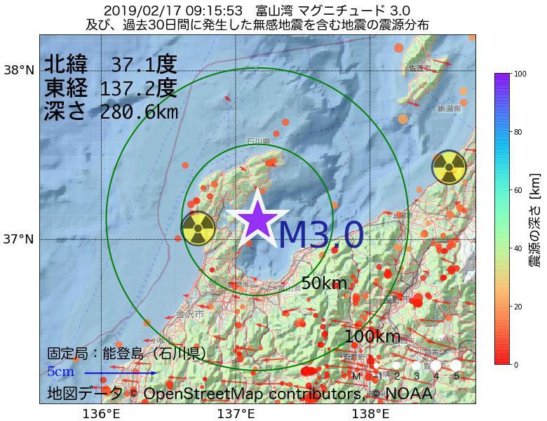 地震震源マップ:2019年02月17日 09時15分 富山湾でM3.0の地震