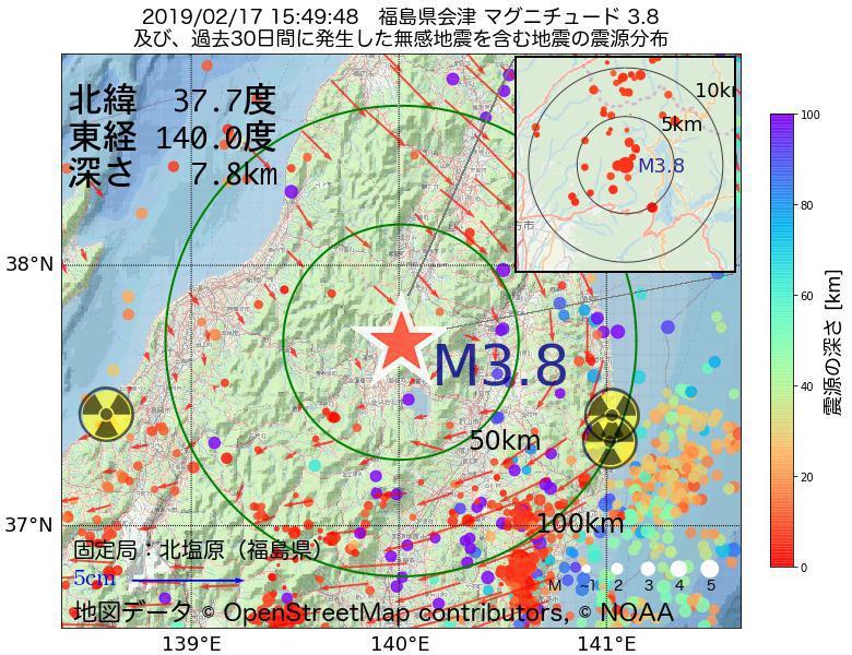 地震震源マップ:2019年02月17日 15時49分 福島県会津でM3.8の地震