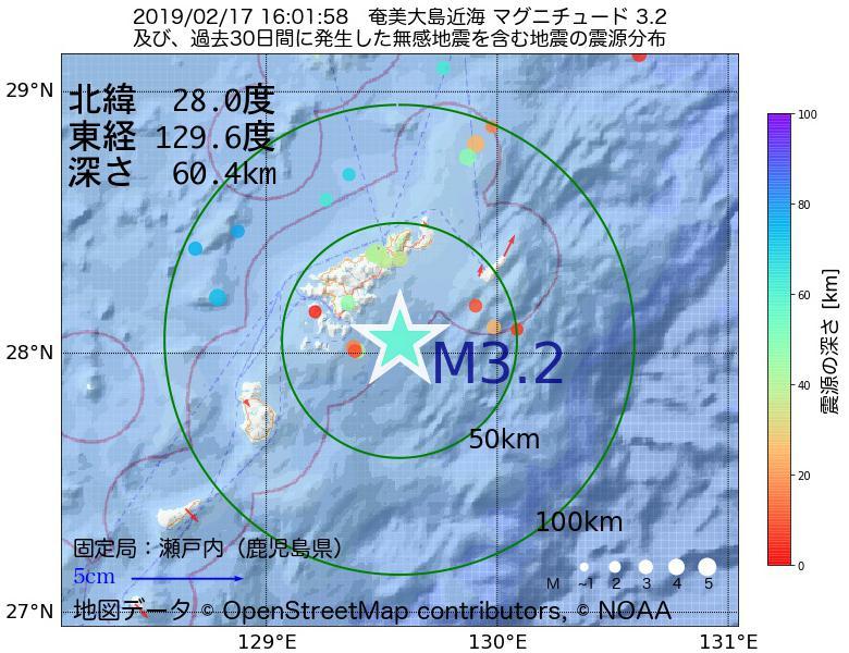 地震震源マップ:2019年02月17日 16時01分 奄美大島近海でM3.2の地震