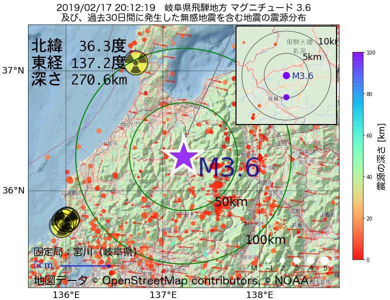 地震震源マップ:2019年02月17日 20時12分 岐阜県飛騨地方でM3.6の地震