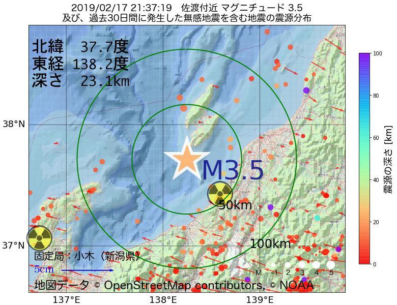 地震震源マップ:2019年02月17日 21時37分 佐渡付近でM3.5の地震
