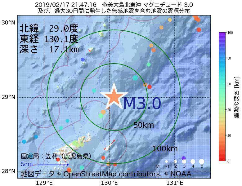 地震震源マップ:2019年02月17日 21時47分 奄美大島北東沖でM3.0の地震