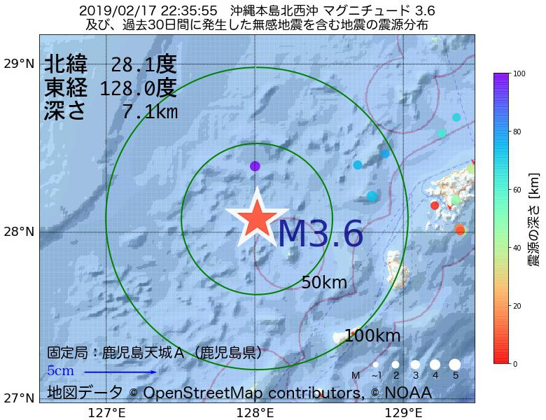 地震震源マップ:2019年02月17日 22時35分 沖縄本島北西沖でM3.6の地震