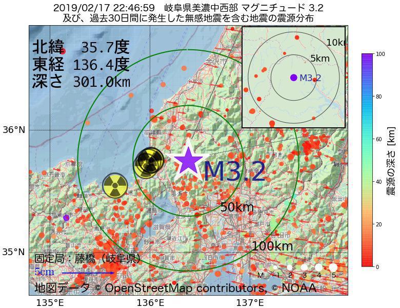 地震震源マップ:2019年02月17日 22時46分 岐阜県美濃中西部でM3.2の地震