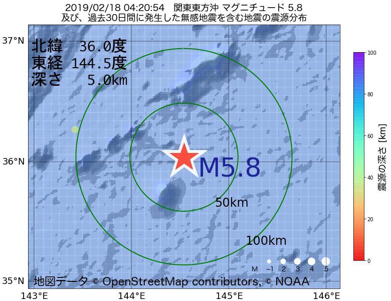 地震震源マップ:2019年02月18日 04時20分 関東東方沖でM5.8の地震