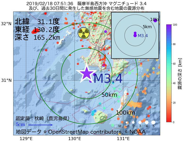 地震震源マップ:2019年02月18日 07時51分 薩摩半島西方沖でM3.4の地震