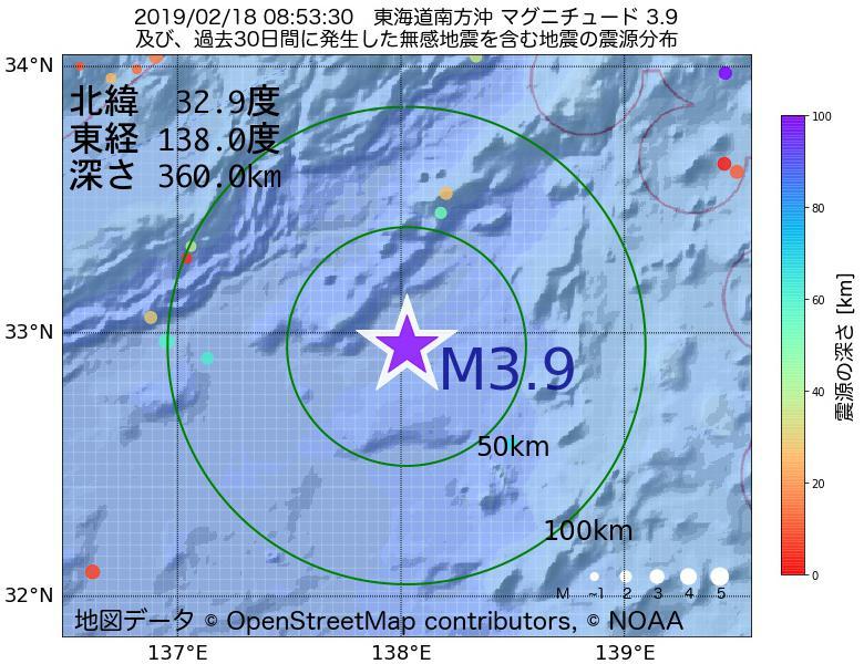 地震震源マップ:2019年02月18日 08時53分 東海道南方沖でM3.9の地震