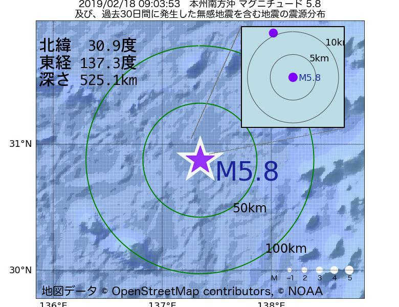 地震震源マップ:2019年02月18日 09時03分 本州南方沖でM5.8の地震