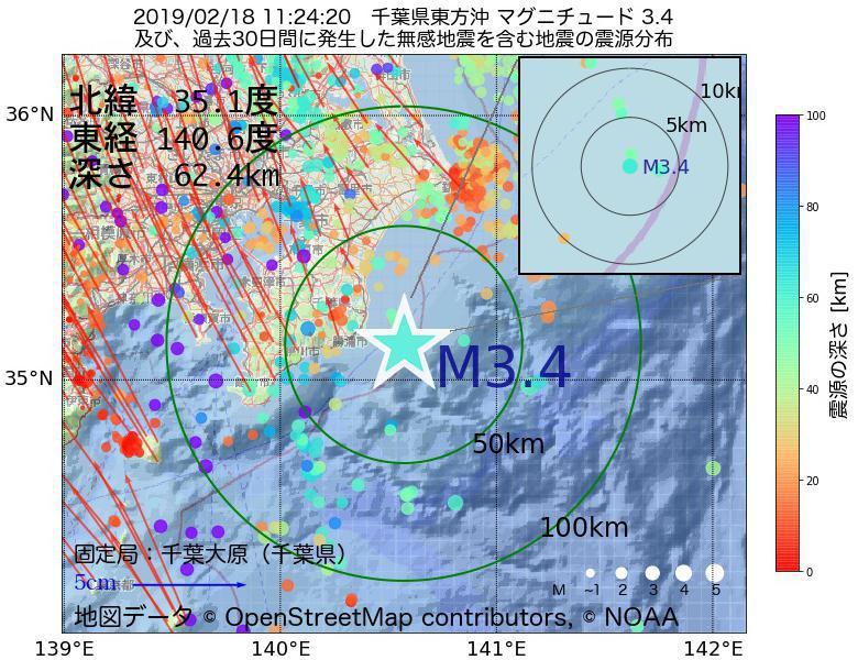 地震震源マップ:2019年02月18日 11時24分 千葉県東方沖でM3.4の地震