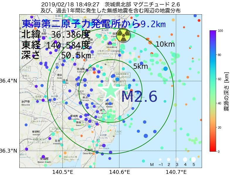 地震震源マップ:東海第二原子力発電所から9.2km地点でM2.6の地震が発生しました