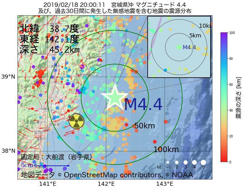 地震震源マップ:2019年02月18日 20時00分 宮城県沖でM4.4の地震