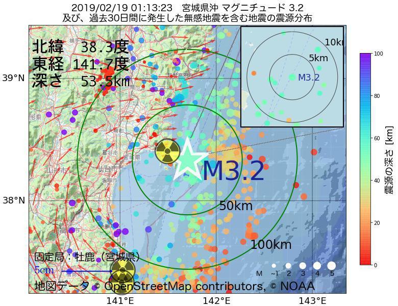地震震源マップ:2019年02月19日 01時13分 宮城県沖でM3.2の地震
