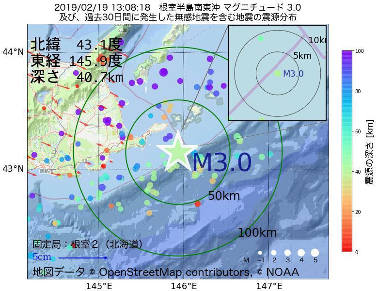 地震震源マップ:2019年02月19日 13時08分 根室半島南東沖でM3.0の地震
