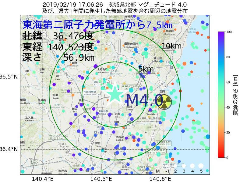 地震震源マップ:東海第二原子力発電所から7.5km地点でM4.0の地震が発生しました