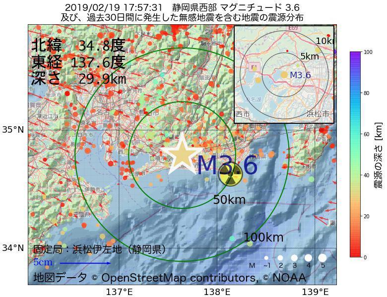 地震震源マップ:2019年02月19日 17時57分 静岡県西部でM3.6の地震