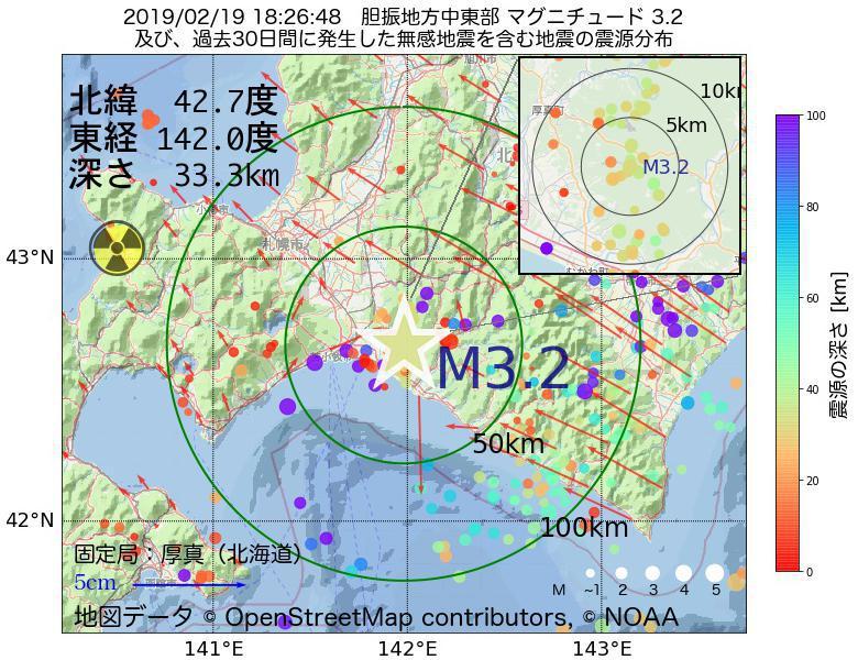 地震震源マップ:2019年02月19日 18時26分 胆振地方中東部でM3.2の地震