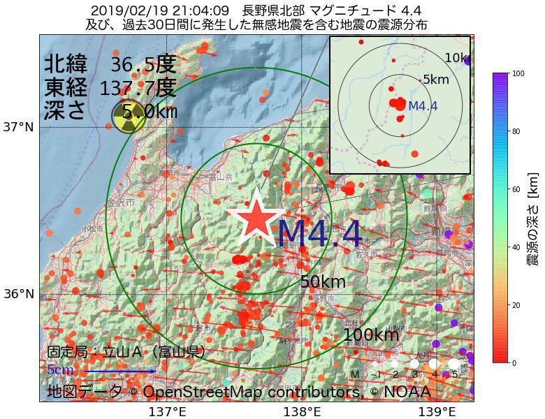地震震源マップ:2019年02月19日 21時04分 長野県北部でM4.4の地震