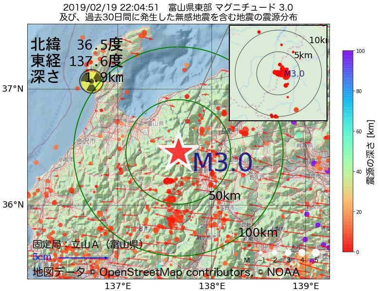 地震震源マップ:2019年02月19日 22時04分 富山県東部でM3.0の地震