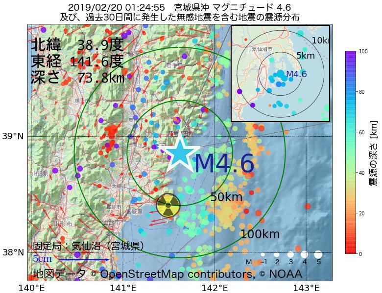 地震震源マップ:2019年02月20日 01時24分 宮城県沖でM4.6の地震