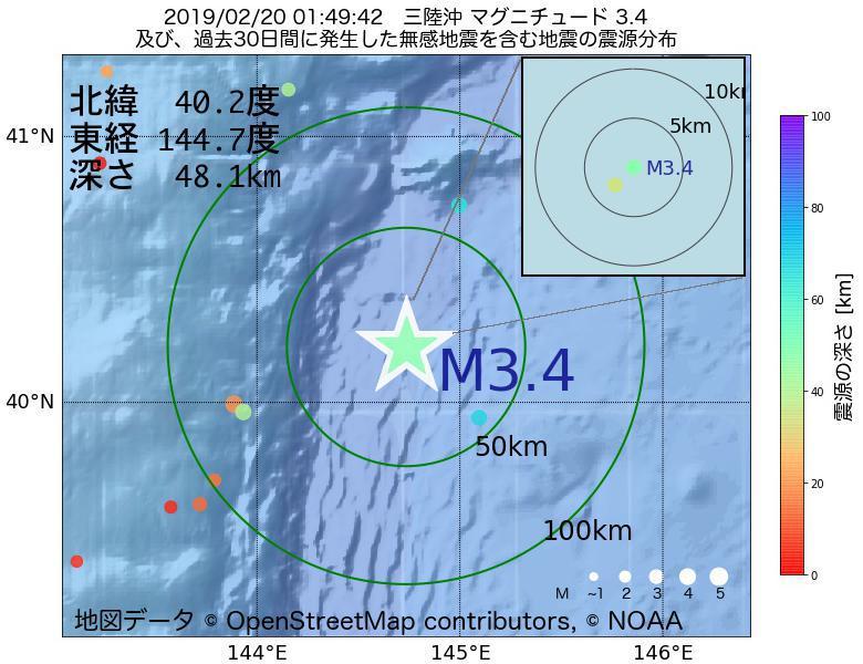 地震震源マップ:2019年02月20日 01時49分 三陸沖でM3.4の地震
