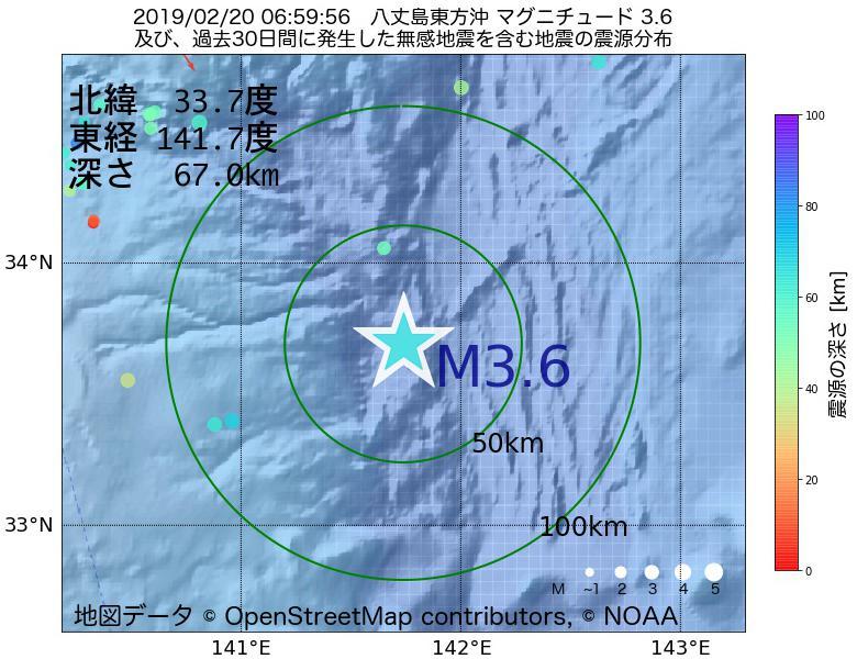 地震震源マップ:2019年02月20日 06時59分 八丈島東方沖でM3.6の地震