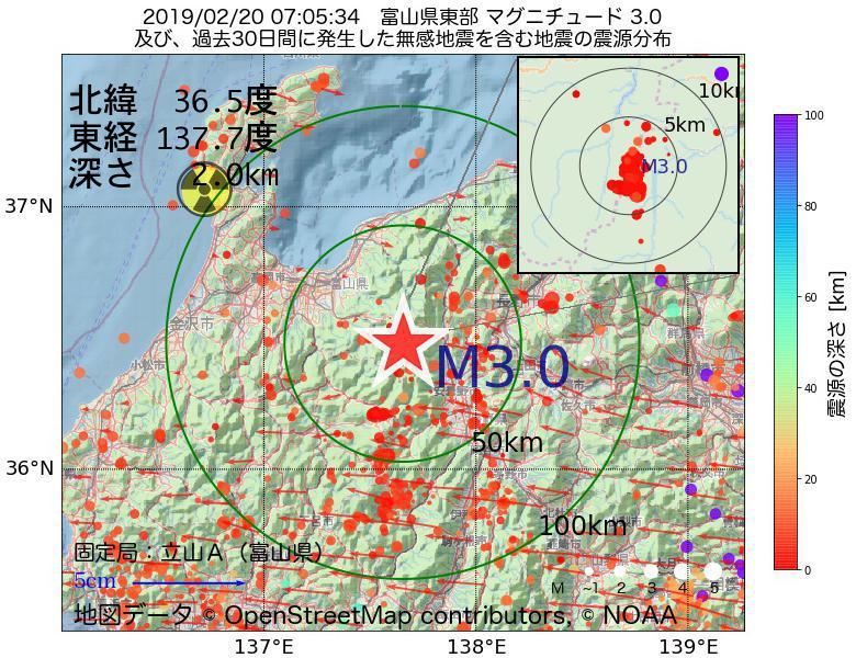 地震震源マップ:2019年02月20日 07時05分 富山県東部でM3.0の地震