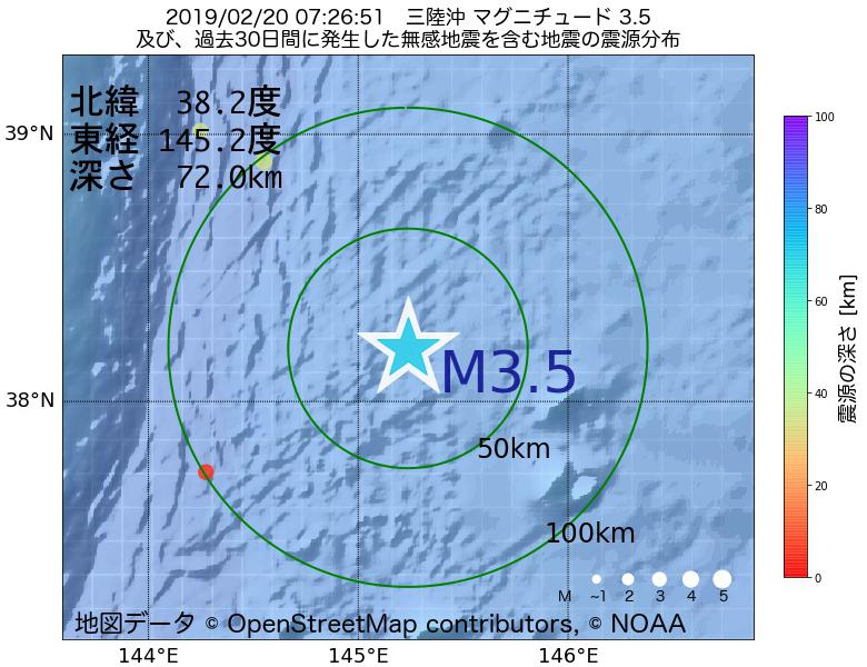 地震震源マップ:2019年02月20日 07時26分 三陸沖でM3.5の地震