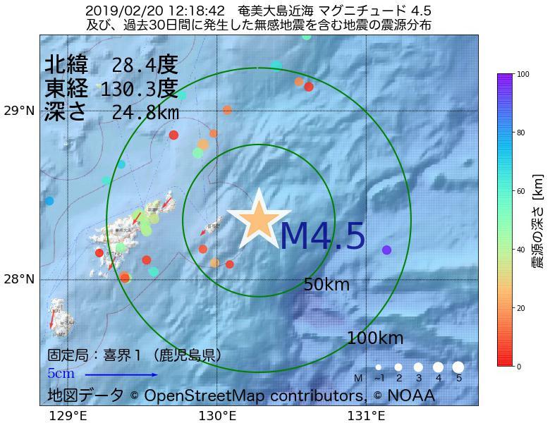 地震震源マップ:2019年02月20日 12時18分 奄美大島近海でM4.5の地震