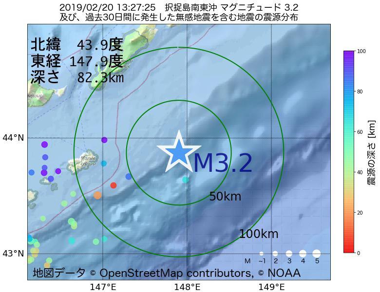 地震震源マップ:2019年02月20日 13時27分 択捉島南東沖でM3.2の地震
