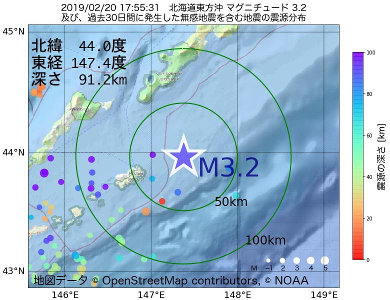 地震震源マップ:2019年02月20日 17時55分 北海道東方沖でM3.2の地震