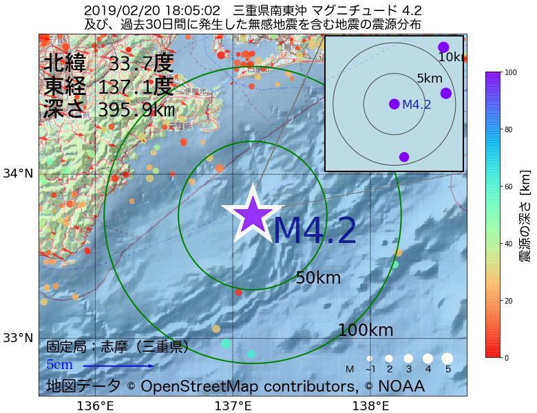 地震震源マップ:2019年02月20日 18時05分 三重県南東沖でM4.2の地震