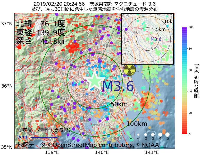 地震震源マップ:2019年02月20日 20時24分 茨城県南部でM3.6の地震