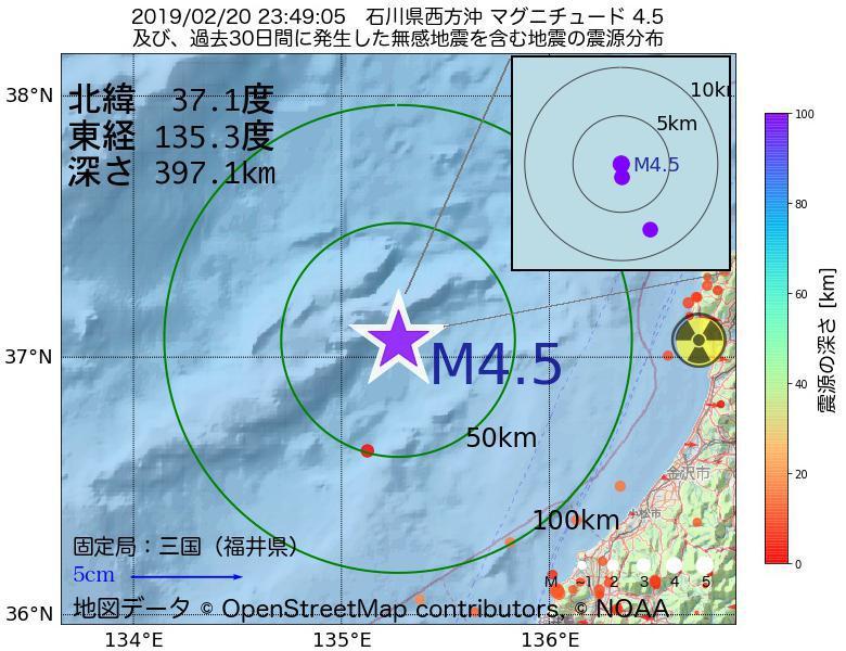 地震震源マップ:2019年02月20日 23時49分 石川県西方沖でM4.5の地震