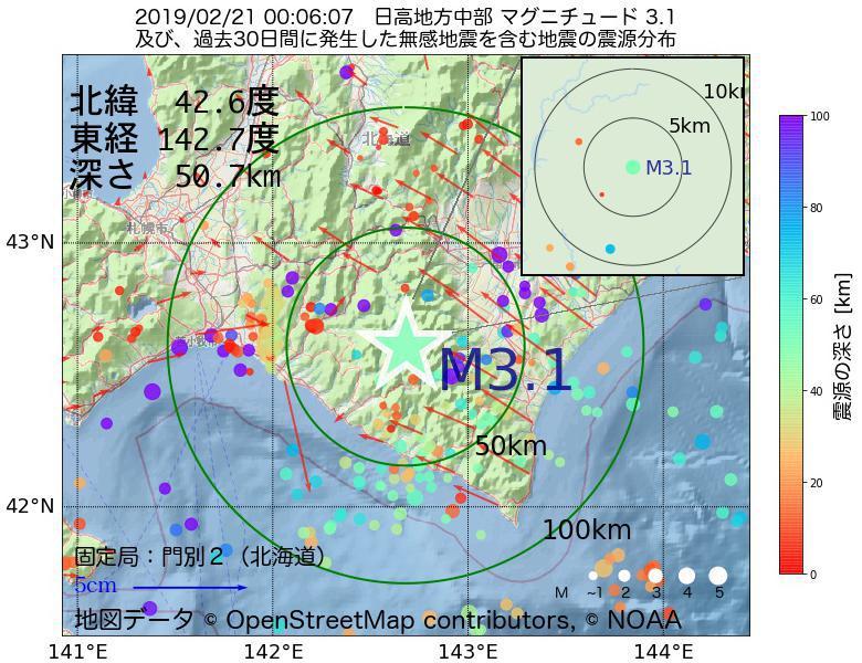 地震震源マップ:2019年02月21日 00時06分 日高地方中部でM3.1の地震