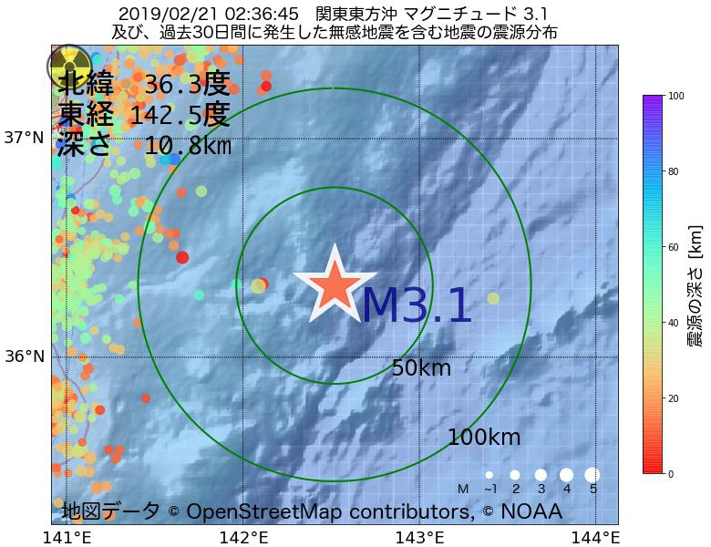 地震震源マップ:2019年02月21日 02時36分 関東東方沖でM3.1の地震