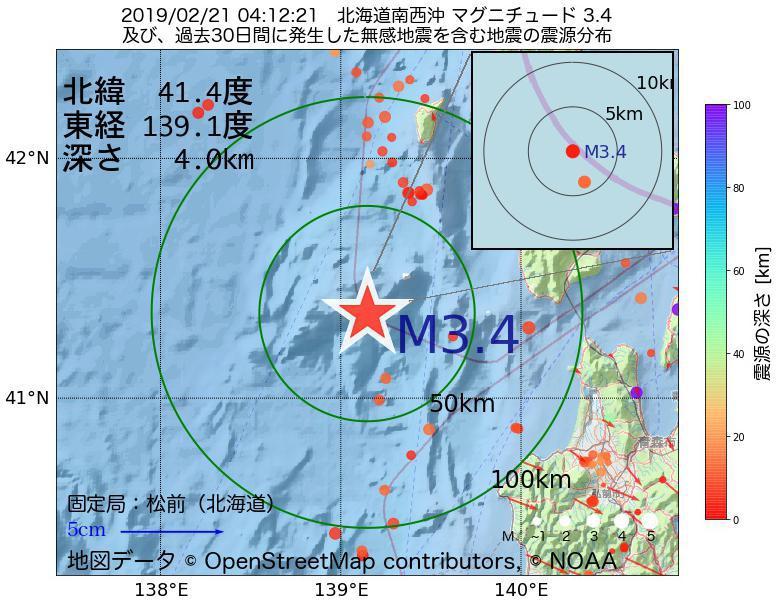 地震震源マップ:2019年02月21日 04時12分 北海道南西沖でM3.4の地震