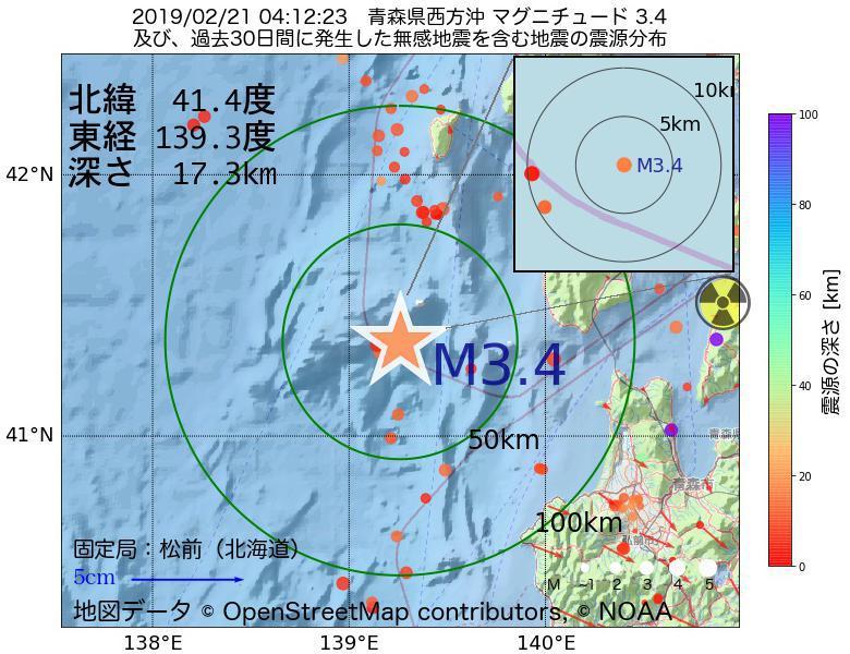 地震震源マップ:2019年02月21日 04時12分 青森県西方沖でM3.4の地震