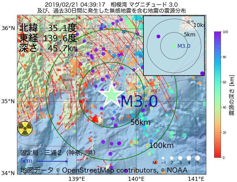 地震震源マップ:2019年02月21日 04時39分 相模湾でM3.0の地震