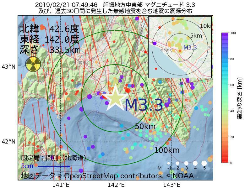 地震震源マップ:2019年02月21日 07時49分 胆振地方中東部でM3.3の地震