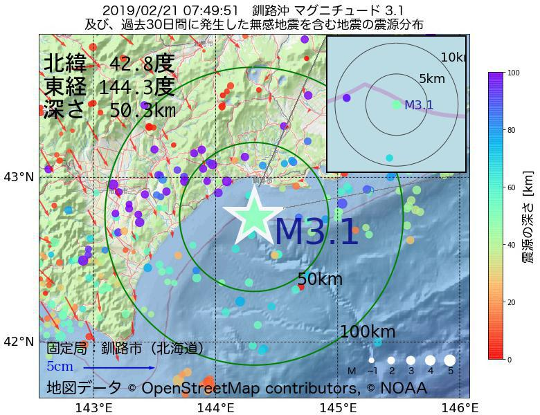 地震震源マップ:2019年02月21日 07時49分 釧路沖でM3.1の地震