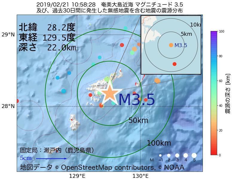 地震震源マップ:2019年02月21日 10時58分 奄美大島近海でM3.5の地震