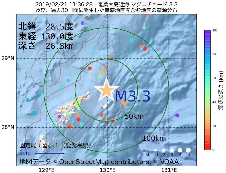 地震震源マップ:2019年02月21日 11時36分 奄美大島近海でM3.3の地震